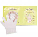 ETUDE HOUSE Hand Bouguet Rich collagen Hand mask 16g