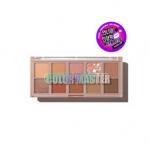 THE SAEM Color Master Shadow Palette 01 Baked Peanut 9g
