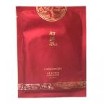 [R] MISSHA Chogongjin sosaeng Silk Mask 10ea