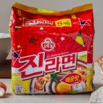 [F] Ottoki Jin Noodle 120g*5ea