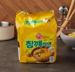 [F] Ottuki Sesame Ramen Noodle 4ea