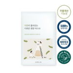 [R] ROUND LAB Soybean Nourishing Mask 1ea