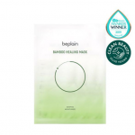 [R] BEPLAIN Bamboo Healing Mask 1ea
