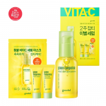 [SALE] GOODAL Green Tangerine Vita C Dark Spot Serum+ Set 30ml+5ml+5ml+1sheet