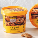 [F] NO BRAND Choco Chip Cookies 400g