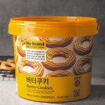 [F] NO BRAND Butter Cookies 400g