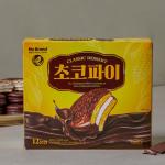 [F] NO BRAND Choco Pie 420g