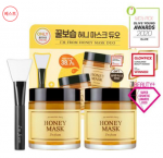 [R] I'M FROM Honey Mask Duo 1set