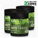 [R] GOODHERB Lemon Balm Powder 300g*3ea