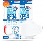 [R] KF94 White Mask 5ea*2