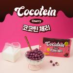 [R] IGOMOKKO 139Kcal Protein Choco Ball Cherry 1set