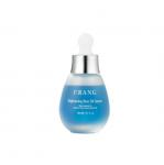 [R] URANG Brightening Blue Oil Serum 30ml