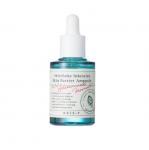 [R] AXIS-Y Artichoke Intensive Skin Barrier Ampoule 200ml