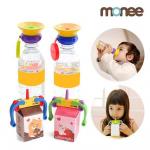 [Online Shop] MONEE Milk Clip + Cap (Purple/Red) 1set