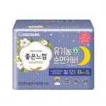 [Online Shop] GOODFEEL Organic Cotton Cover Overnight pad (Maxi Slim - 33cm) 12p*2ea