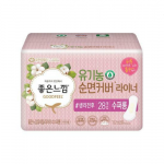 [Online Shop] GOODFEEL Organic Cotton Cover Daily Panty Liner (Super Long) 28p*2ea