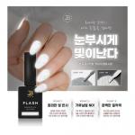 [R] GRACIA Jin B Flash Gel 11ml