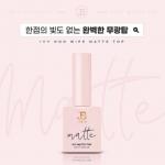 [R] GRACIA Jin B Matte Top 11ml