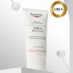 [R} EUCERIN Urea Repair Cream 50ml