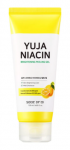 SOME BY MI Yuja Niacin Brightening Peeling Gel 120ml