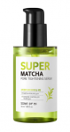 SOME BY MI Super Matcha Pore Tightening Serum 50ml