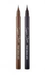 ETUDE HOUSE Super Slim Proof Brush Liner 0.6g