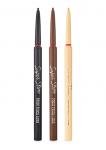 ETUDE Super Slim Proof Pencil Liner 0.08g