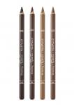 ETUDE HOUSE Drawing Eyebrow Hard Pencil 2.32g