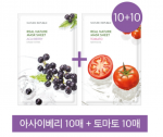 NATURE REPUBLIC Real Nature Mask Sheet (acai berry 10ea + tomato 10ea) 23ml*20ea