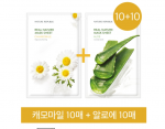 NATURE REPUBLIC Real Nature Mask Sheet (Chamomile 10ea + Aloe 10ea) 23ml*20ea