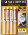 CP-1 Premium Hair Treatment 25ml*4ea+12.5*4ea