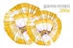 [W] EVIE Globebi Eye patch 400ea