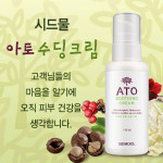 [W] SIDMOOL Ato Soothing Cream