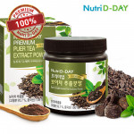 [W] NUTRID-DAY Premium Puer Tea Extract Powder