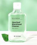 [R] BY ECOM HEARTLEAF Blackhead Cleaner 150ml