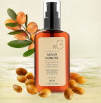[R] R3 argan hair oil (original type) 100ml 3EA