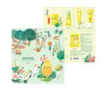 [R] GOODAL C Garden 5STEP Travel Kit