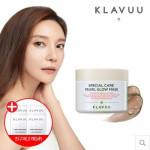 [W] KLAVUU Special Care Per Glow Mask 100ml