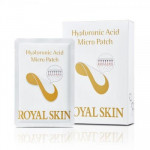 [W] Royal skin Hyaluronic Acid Micro Patch