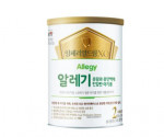 [Namyang] Imperial XO Allegy  Powdered Milk 350g*1ea(1Stage:0~6Month)
