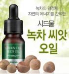 [R] SIDMUL Green Tea Seed Oil 12ml