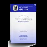 HOLIKAHOLIKA Mechnikov\'s Probiotics Formula Brightening Mask 25ml*1ea