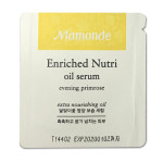 [S] MAMONDE Enriched Nutri Oil Serum 1ml*10ml
