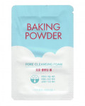 [S] ETUDE HOUSE Baking Powder Pore Cleansing Foam 4ml*10ea