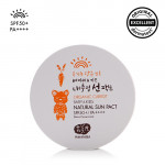 [Whmisa] Orgnic Carrot Baby&Kids Natural Sun Pact
