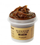 [R] SKINFOOD Black Sugar Mask Wash Off 100G