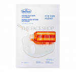 THE FACE SHOP DR.Belmeur Intense Face Mask Vita Serine 30 ml
