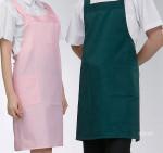 [R] Cotton blend H-type apron