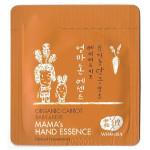 [S] WHAMISA Organic Carrot Baby & Kids Mama's Hand Essence  1g*10ea
