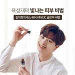 [R] SOME BY MI Galactomyces Pure Vitamin C Glow Serum 30ml